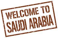 Welcome to Saudi Arabia stamp Stock Illustration