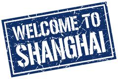 Welcome to Shanghai stamp Stock Illustration