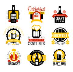 Craft Beer Set Of Logo Design Templates Stock Illustration