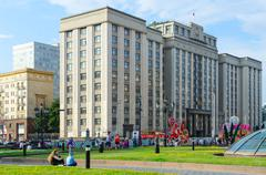 Building of State Duma of Russian Federation, Moscow, Russia Stock Photos
