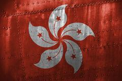 Metal texutre or background with Hong Kong flag Stock Photos