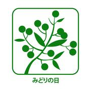 Greenery Day in Japan Stock Illustration