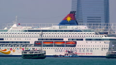 STAR CRUISE LINER STAR VICTORIA HARBOUR HONG KONG Stock Footage