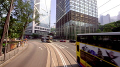 LIPPO SKYSCRAPER BUILDINGS CENTRAL HONG KONG CHINA Stock Footage
