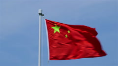 PEOPLE'S REPUBLIC OF CHINA'S FLAG HONG KONG Stock Footage