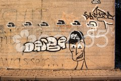 Graffiti Stock Photos