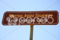 Ayios Georgios Castle signpost Stock Photos