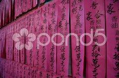 Vietnamesische Glücksbitten Stock Photos