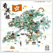 Hong Kong travel map Stock Illustration