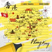 Hong Kong travel map Piirros