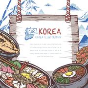Mouth-watering Korean food Stock Illustration
