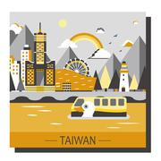 Taiwan travel attractions Stock Illustration