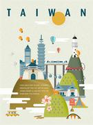 Taiwan travel poster design Stock Illustration