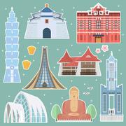 Taiwan travel concept collections Stock Illustration