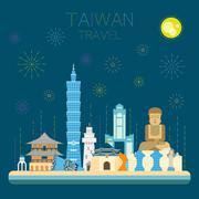 Taiwan travel poster design Stock Illustration