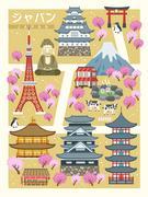 Lovely Japan walking map Stock Illustration