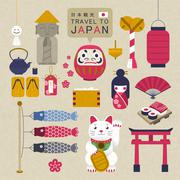 Adorable Japan culture collection Stock Illustration