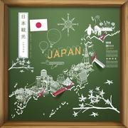 Japan travel map on chalkboard Stock Illustration