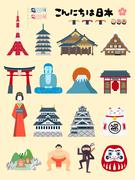 Lovely Japan travel collection Stock Illustration