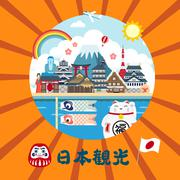 Attractive Japan travel poster Stock Illustration