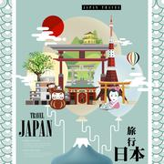 Attractive Japan travel poster design Stock Illustration