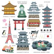 Japan travel elements collection Stock Illustration