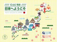Adorable Japan travel map Stock Illustration