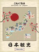 Retro Japan travel map Stock Illustration