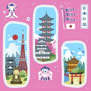 Japan famous attractions Stock Illustration