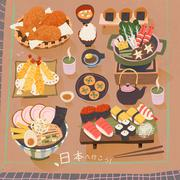 Japan delicacy poster Stock Illustration