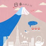 Lovely fuji mountain poster Stock Illustration