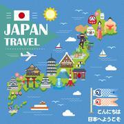 Japan travel map Stock Illustration