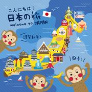 Funny Japan travel map Stock Illustration