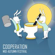 Cooperation concept Stock Illustration