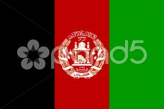 The national flag of Afghanistan Stock Photos