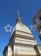 Mole Antonelliana, Turin Stock Photos