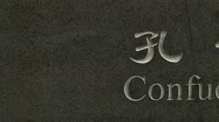 Confucius name in stone Stock Footage