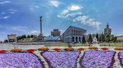 Flower. Flowerbed, Independence Square, Kiev Stock Footage