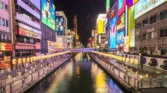 Osaka Namba Night Timelapse - JAPAN Stock Footage