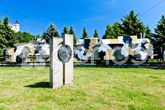 Armored train - memorial of Slovak National Uprising, Zvolen, Slovakia Stock Photos