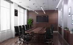 Modern conference room (done in 3d) Stock Illustration