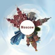 Russia, landmarks Moscow, travel concept Stock Photos