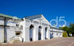 Museum of Arsenal, Zamosc, Poland Stock Photos