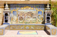 Tile painting, Spanish Square (Plaza de Espana), Seville, Andalusia, Spain Stock Photos