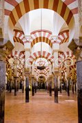 Interior of Mosque-Cathedral, Cordoba, Andalusia, Spain Stock Photos