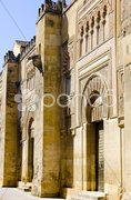 Detail of Mosque-Cathedral, Cordoba, Andalusia, Spain Stock Photos
