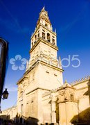 Minaret tower of Great Mosque, Cordoba, Andalusia, Spain Stock Photos