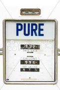 Indicator''s detail, old petrol station, New Hampshire, USA Stock Photos