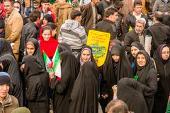 Annual revolution day in Esfahan, Iran Stock Photos