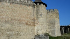 Walls of the Ukrainian fortress. Stock Footage